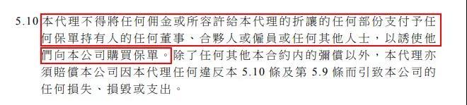 香港保险.jpg