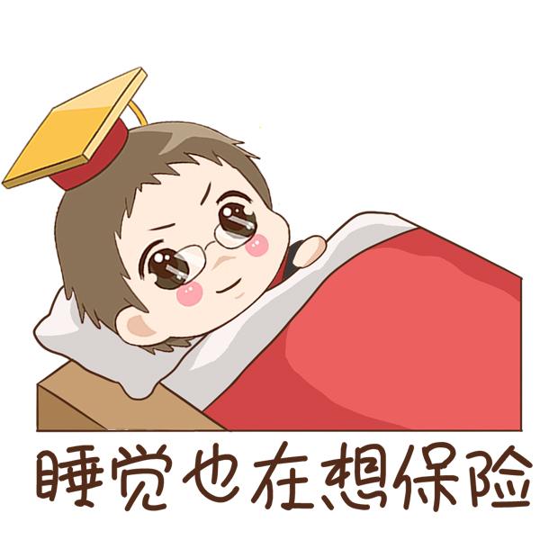 睡觉也在想.jpg