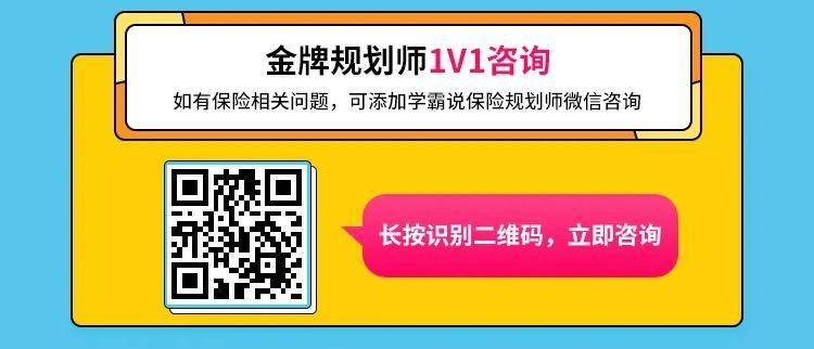 金牌规划师1v1咨询.jpg