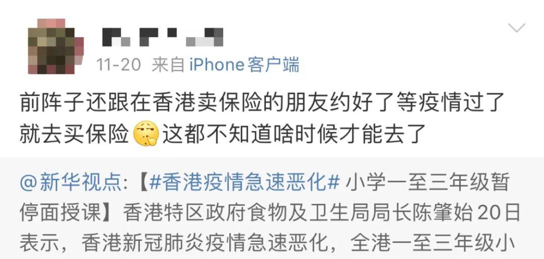 """5  购买""""香港保险""""的热情高涨不减.png"""