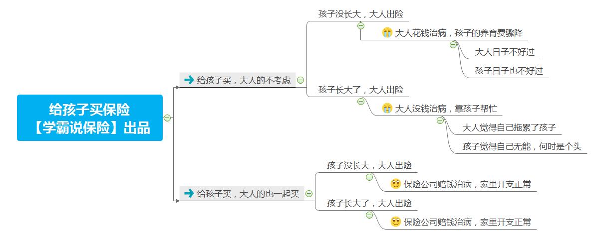 image (1)(1).png