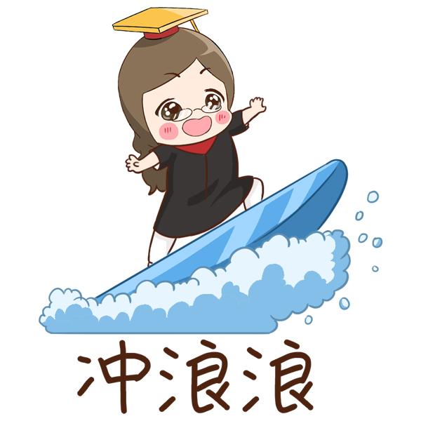 冲浪.jpg